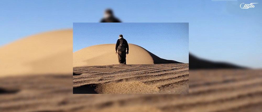 دانلود مستند اقلیم با کیفیت HD