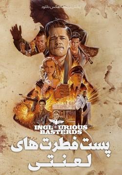 دانلود فیلم پست فطرت های لعنتی Inglourious Basterds 2009