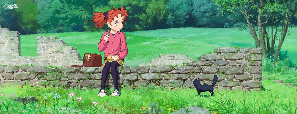 دانلود انیمیشن ماری و گل جادوگر