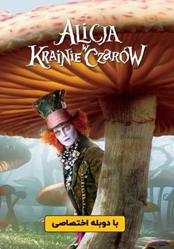 دانلود فیلم آلیس در سرزمین عجایب Alice in Wonderland 2010