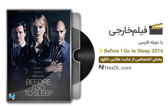 دانلود فیلم قبل از اینکه بخوابم 2014 با دوبله فارسی