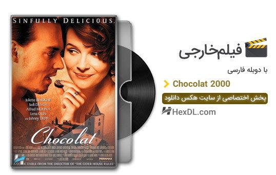 دانلود فیلم شکلات 2000 با دوبله فارسی