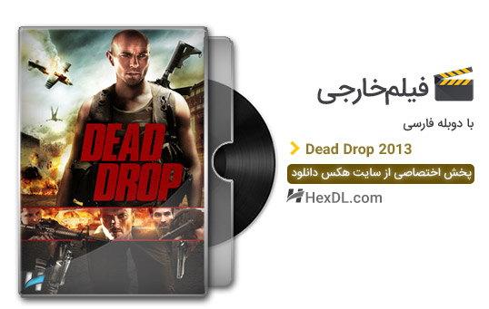دانلود فیلم پس از سقوط 2013 با دوبله فارسی