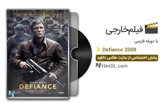 دانلود فیلم مقاومت 2008 با دوبله فارسی