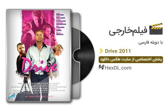 دانلود فیلم راننده 2011 با دوبله فارسی