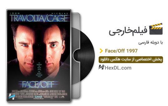 دانلود فیلم تغییر چهره 1997 با دوبله فارسی