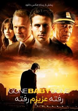 دانلود فیلم رفته عزیزم رفته Gone Baby Gone 2007