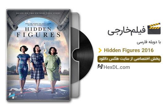 دانلود فیلم ارقام پنهان 2016 با دوبله فارسی