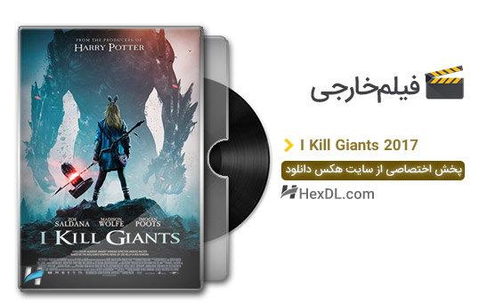 دانلود فیلم I Kill Giants 2017 من غول ها را می کشم با کیفیت عالی
