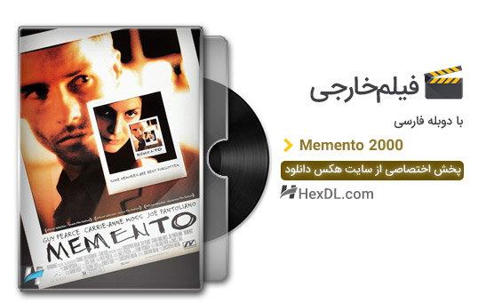 دانلود فیلم یادگاری 2000 با دوبله فارسی