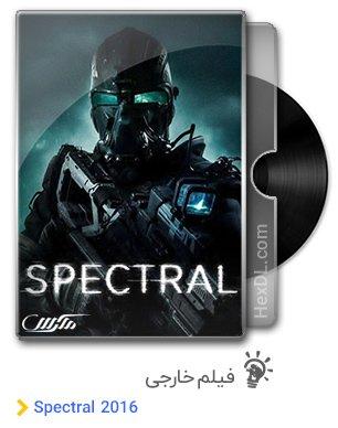 دانلود فیلم Spectral 2016