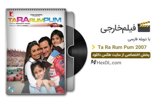 دانلود فیلم مسابقه زندگی 2007 با دوبله فارسی