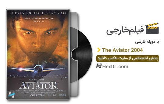 دانلود فیلم هوانورد 2004 با دوبله فارسی