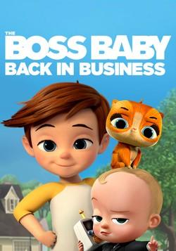 دانلود انیمیشن سریالی بچه رئیس The Boss Baby: Back in Business
