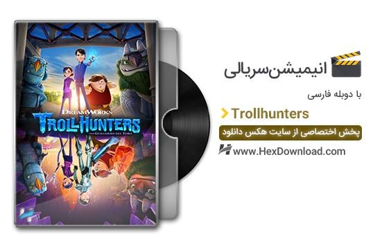 دانلود انیمیشن Trollhunters