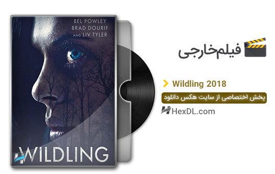 دانلود فیلم وحشی Wildling 2018