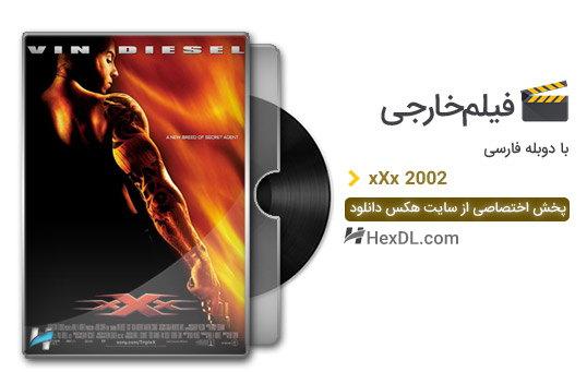 دانلود فیلم سه ایکس 2002 با دوبله فارسی
