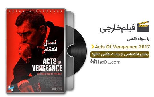 دانلود فیلم اعمال انتقام 2017 با دوبله فارسی