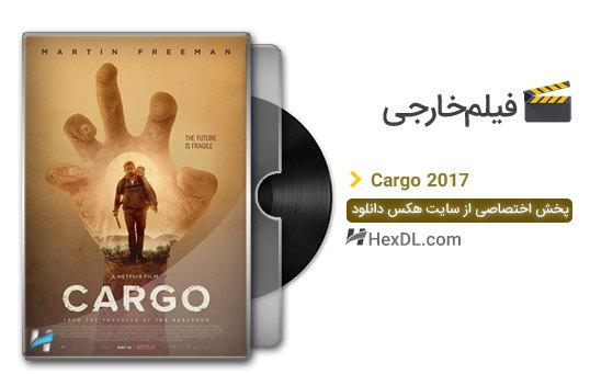 دانلود فیلم محموله Cargo 2017