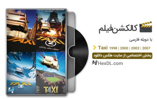 دانلود کالکشن فیلم Taxi