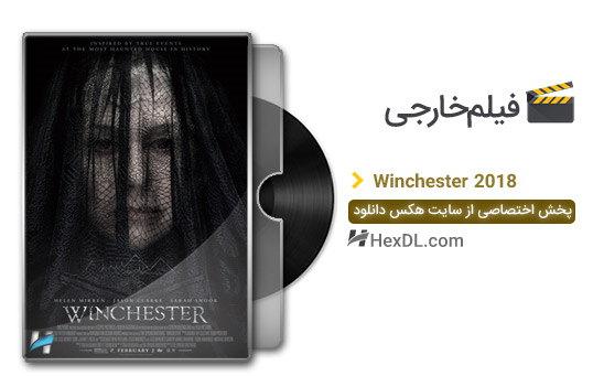 دانلود فیلم وینچستر Winchester 2018