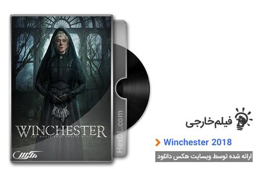 دانلود فیلم Winchester 2018