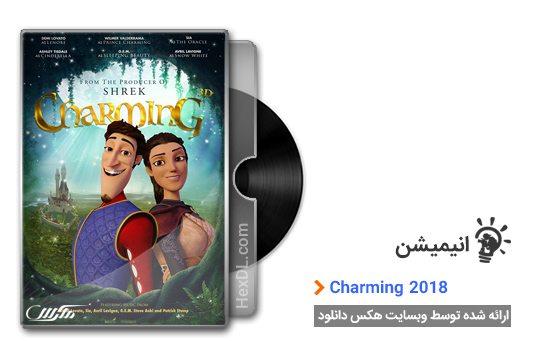 دانلود انیمیشن چارمینگ