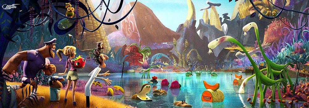 دانلود انیمیشن ابری با احتمال بارش کوفته قلقلی 2013