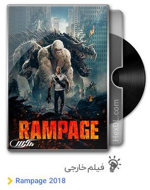 دانلود فیلم Rampage 2018