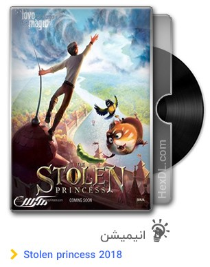 دانلود انیمیشن Stolen princess Ruslan and Ludmila 2018