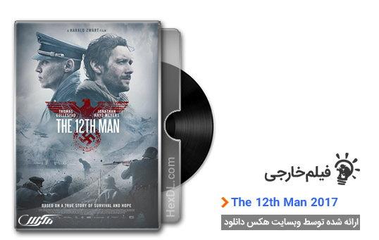 دانلود فیلم دوازدهمین مرد The 12th Man 2017