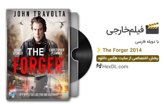 دانلود فیلم جاعل 2014 با دوبله فارسی