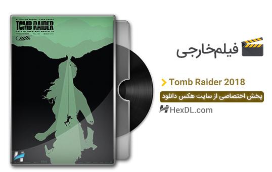 دانلود فیلم تامب رایدر Tomb Raider 2018