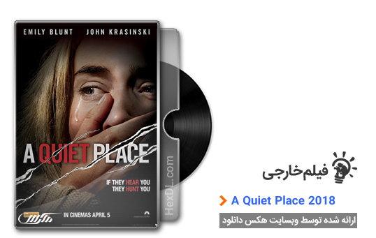 دانلود فیلم مکانی بی صدا A Quiet Place 2018