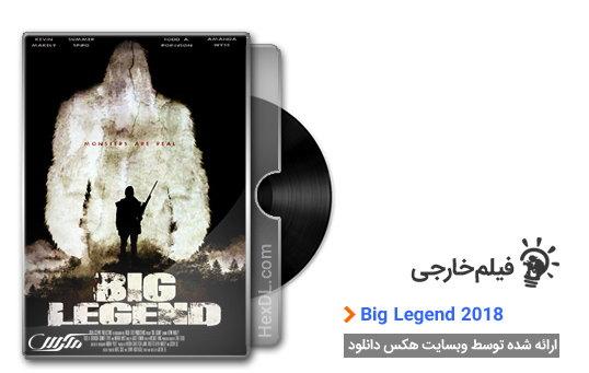 دانلود فیلم افسانه بزرگ Big Legend 2018