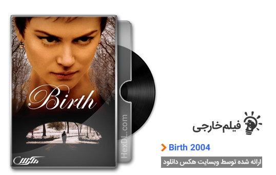 دانلود فیلم تولد Birth 2004