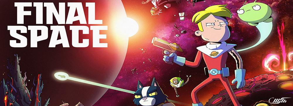 دانلود انیمیشن سریالی Final Space
