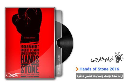 دانلود فیلم دست های سنگی Hands of Stone 2016