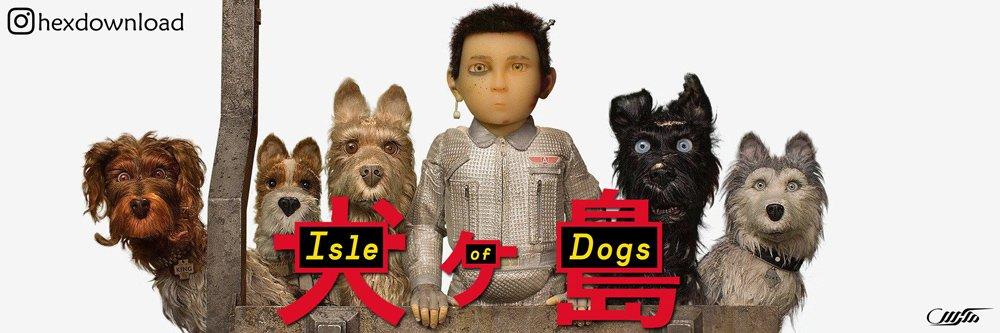 دانلود انیمیشن Isle of Dogs 2018