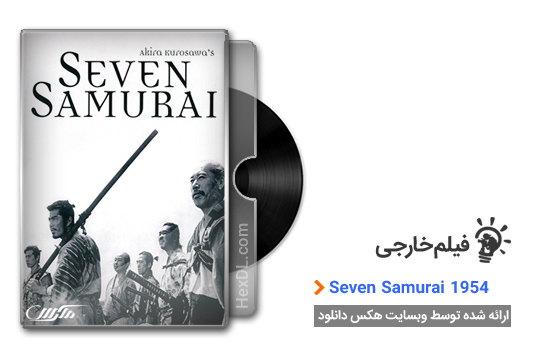 دانلود فیلم هفت سامورایی Seven Samurai 1954