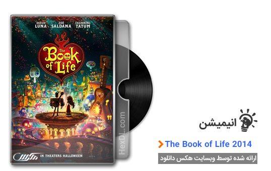 دانلود انیمیشن کتاب زندگی