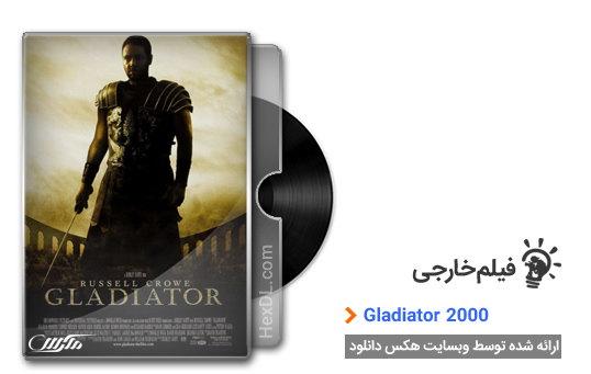دانلود فیلم گلادیاتور Gladiator 2000