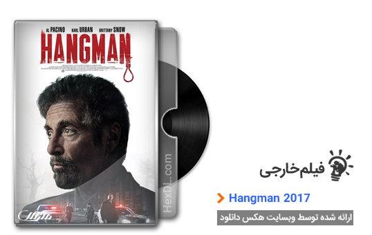 دانلود فیلم دارزن Hangman 2017