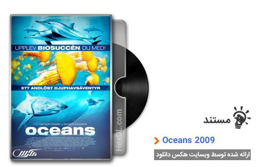 دانلود مستندOceans 2009