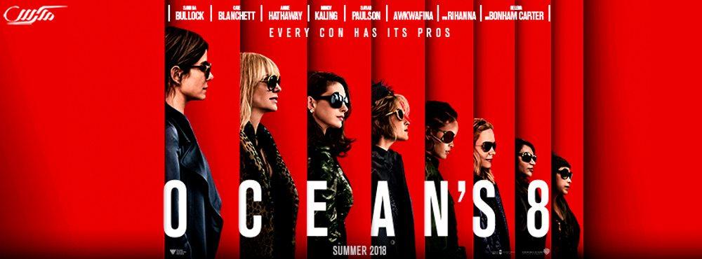 دانلود فیلم Oceans Eight 2018