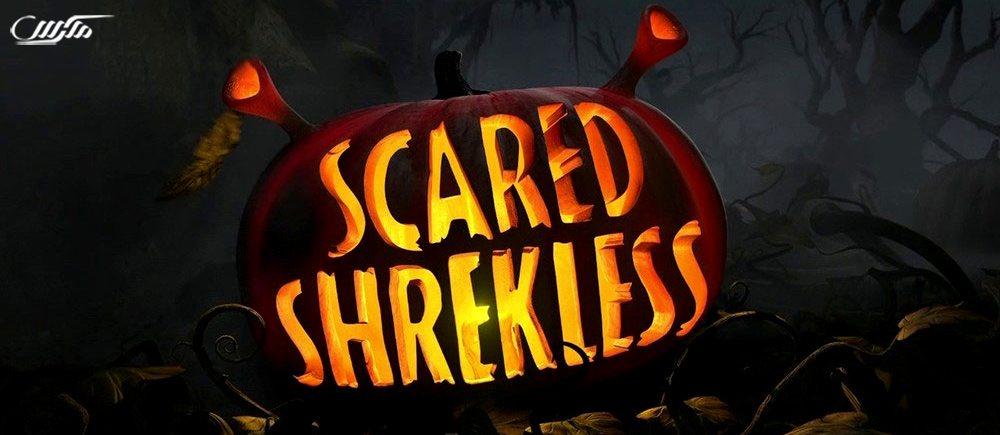 دانلود انیمیشن شرک در جشن هالووین