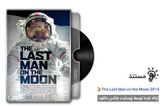 دانلود مستند The Last Man on the Moon 2014