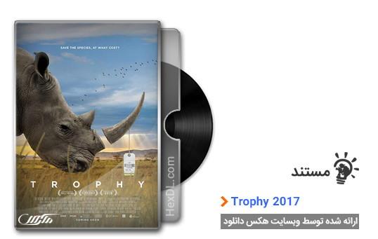 دانلود مستند Trophy 2017