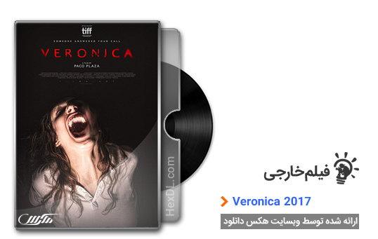 دانلود فیلم ورونیکا Veronica 2017