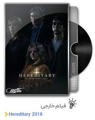 دانلود فیلم Hereditary 2018